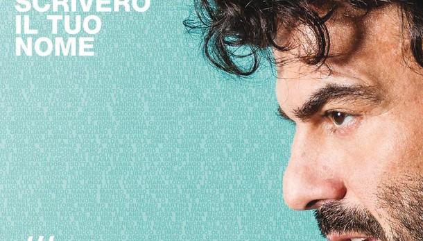 Francesco Renga parla del rapporto con Ambra dopo la rottura