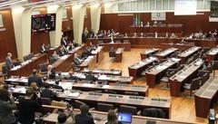 Rimborsopoli in Regione  tre lecchesi condannati