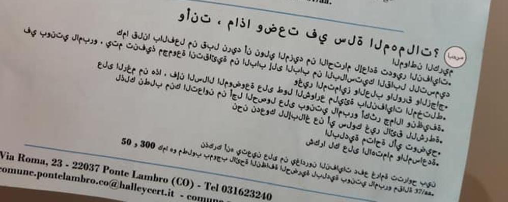Raccolta rifiuti, basta errori  Il volantino è anche in arabo